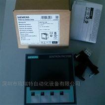 SIEMENS/西门子PAC3100多功能电力仪表