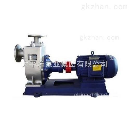 65ZXP25-50型不鏽鋼自吸清水泵