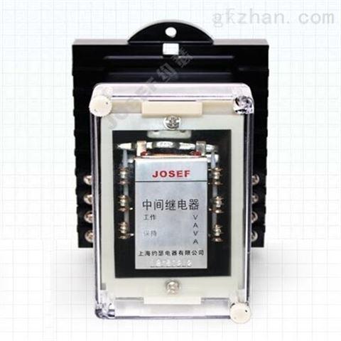 DZK-916/4中间继电器