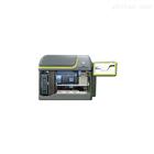 赫尔纳-供应biosearch基因分型检测分析系统