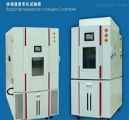 上海高低温试验箱