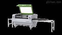 交换式工作台激光切割机HL1200-H