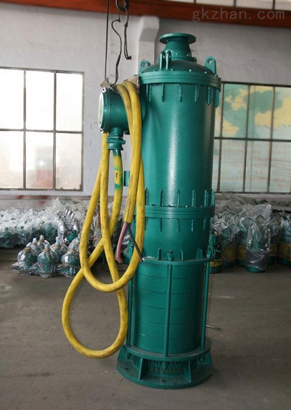 BQS25-15/3kw防爆潜水泵
