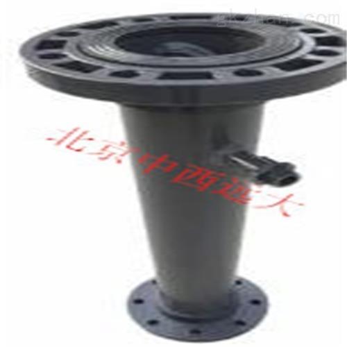 管道混合器(材质UPVC)DN40