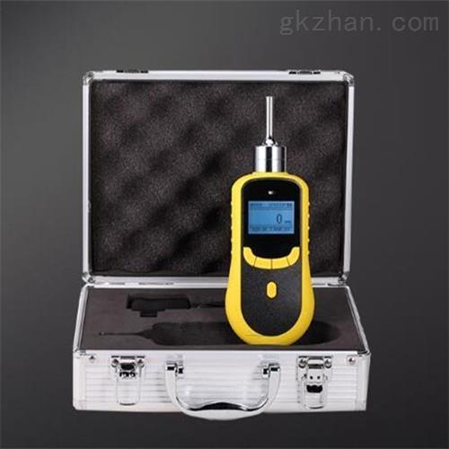 便携泵吸式臭气检测仪(0-999ppm)
