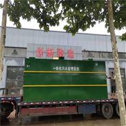 5m3/h污水处理设备