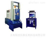 QJ211B-10KN锂电池高低温万能试验机