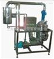 HZ-TQG小型提取罐動態提取罐實驗室專用