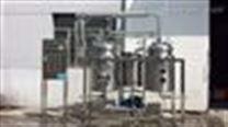 HZ-TNG多功能提取濃縮機組廠家