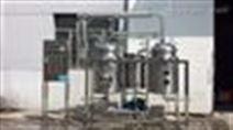 HZ-TNG多功能提取浓缩机组厂家