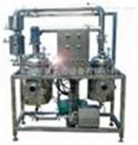 HZ-TNG實驗型色素提取濃縮機