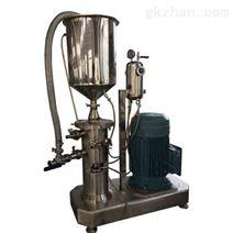 氧化钴浆料研磨分散机