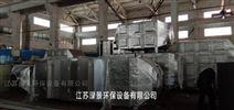 重庆喷漆房废气净化设备UV光解除臭设备