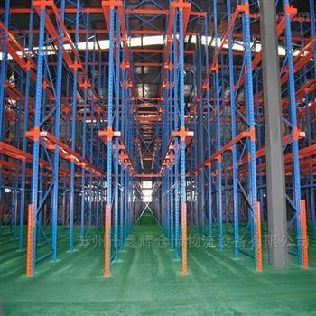 仓储贯通式货架定制生产厂家