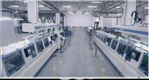 自动生产流水线