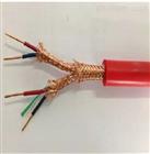 硅橡胶绝缘和护套计算机屏蔽信号电缆