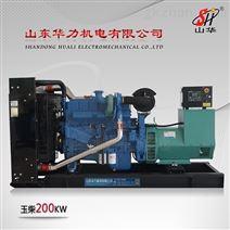 玉柴200KW柴油发电机组 厂家直销