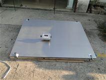福州市scs-1吨电子地磅