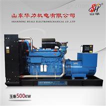 玉柴400KW柴油发电机组 厂家直销