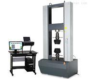 美特斯供应保温材料万能试验机三年质保
