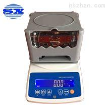 S8125X 塑料电子密度电子秤