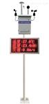 ZWIN-YC08扬尘噪声在线监测系统