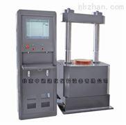 全自动电液伺服压力试验机