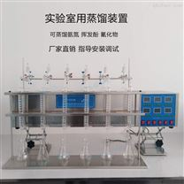 挥发酚蒸馏装置