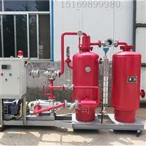 蒸汽回收機是如何節能的,它的作用是什麽