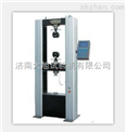 10KN数显式电子拉力试验机/电子*试验机厂家