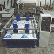 武汉600KG模拟运输振动台