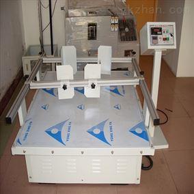 玩具模拟运输振动试验台现货