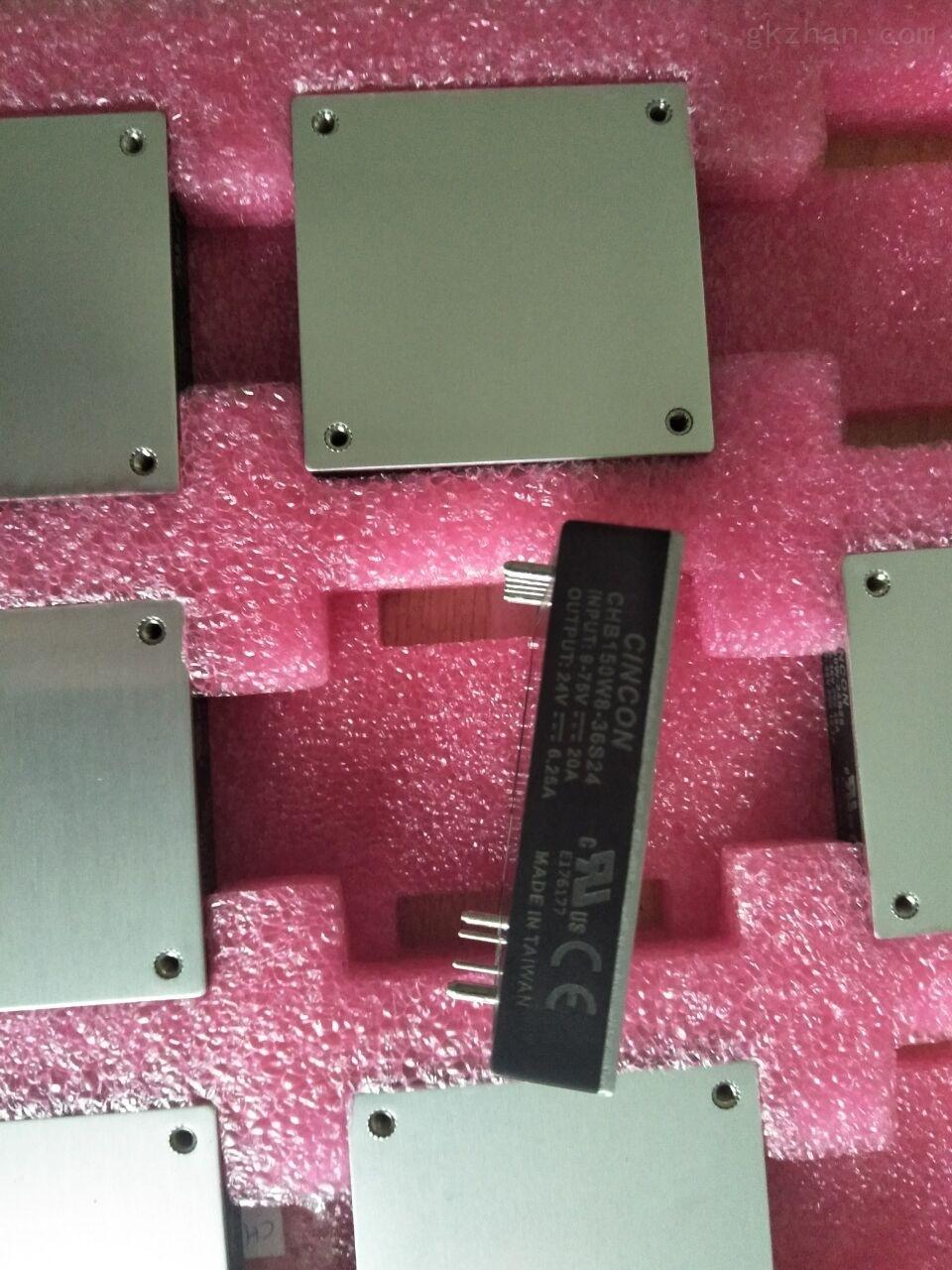 鐵路電源CHB150W12-72S12 CHB150W12-72S48