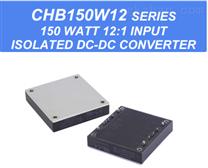 CINCON铁路电源CHB150W12-72S24