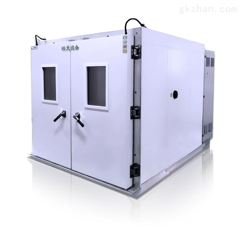 高低温交变湿热试验箱品质管控设备东莞皓天