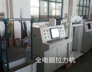 50KN安全工器具拉力试验机