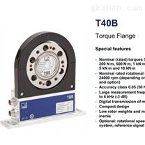 希而科进口HBM T40B 扭矩传感器系列