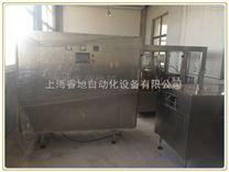 烘幹滅菌機