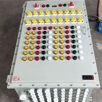 工程项目改造防爆配电箱