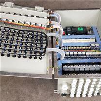 洗碱泵防爆照明动力配电箱
