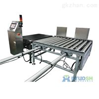 DT生产线动态重量检重机