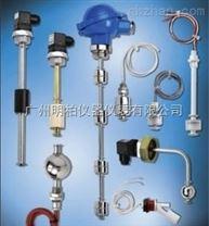 廣州浮球開關廠家、连杆浮球液位開關 明柏液位控制器