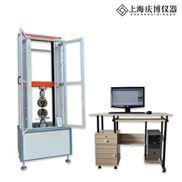 伺服控制拉力试验机 电子式拉伸测试机