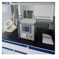 TOC测定仪 总有机碳分析