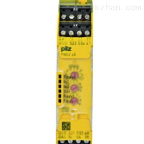 常见类型PILZ时间监控继电器750105