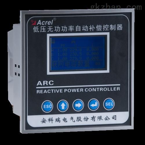 混合型无功功率自动补偿控制器