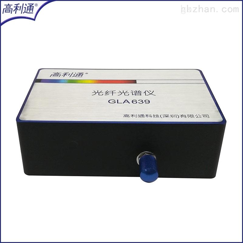 高利通高灵敏度紫外光纤光谱仪