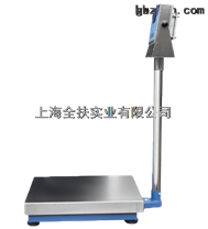 广州电子台秤厂家直销 你身边的电子秤