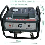 2KW小型汽油發電機220V新顏達YD2660