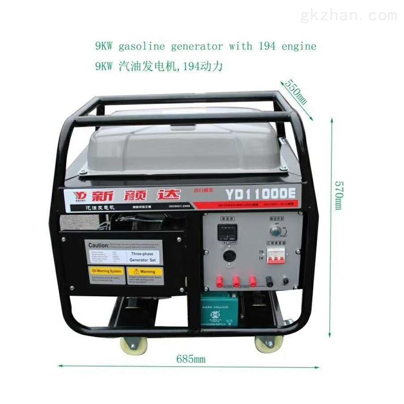 单缸风冷10KVA汽油发电机家庭备用